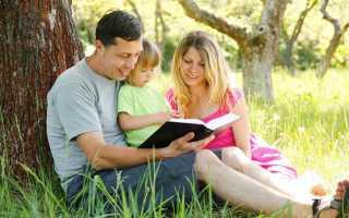 Семейная молитва