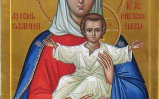 Молитвы о детях: сборник самых сильных молитв