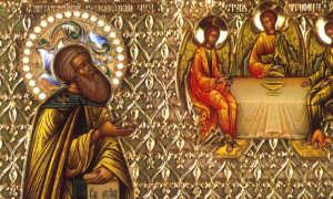 Церковный календарь православие ру