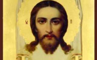 Молитва филарета