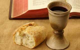 Молитвы ко причастию читать на русском языке