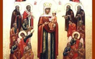 Икона божией матери всех скорбящих радость: значение, в чем помогает
