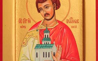 Именины владислава по церковному календарю