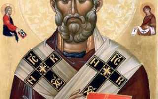 Николай мирликийский чудотворец