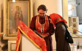 Какие молитвы читать перед исповедью и причащением