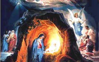 7 января какой праздник православный