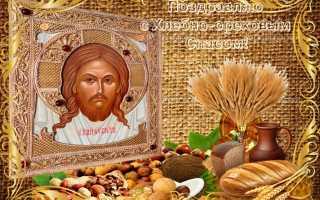 Православный праздник 29 августа