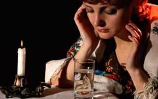 Какой читать заговор от алкогольной зависимости, заговор от пьянства мужа читать