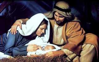 Молитвы за сына и защита над ним