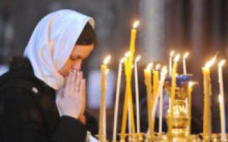 Сильная молитва на исполнение желания