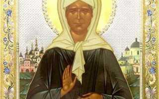 Матушка матрона московская молитва