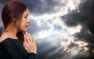 Сильные молитвы мужа домой