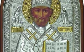 Николай чудотворец в чем помогает: как и о чем просить святого