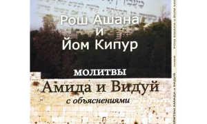 Молитва текст: молитва эхнатона отче наш (андрей рюрик)