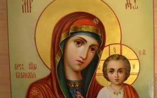 Казанская икона божией матери значение