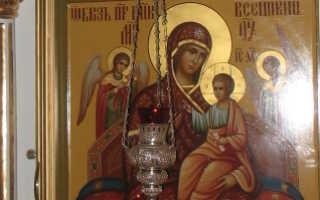 Молитва божьей матери всецарица