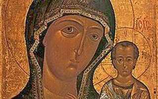 Казанская божья матерь в чем помогает
