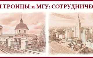 Вопрос священнику православной церкви официальный сайт