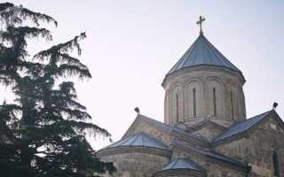 14 февраля православный праздник