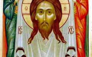 Скачать молитвы православные