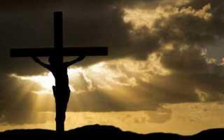 Молитва честному кресту текст