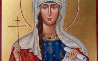 Молитвы святой Татьяне