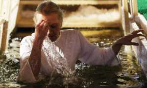 Молитва которую читают на крещение