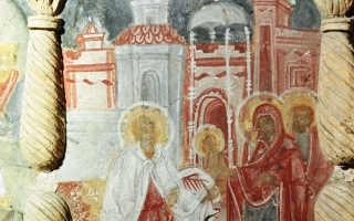 Какой православный праздник 14 января 2020 года