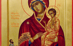 Молитва нечаянная радость читать