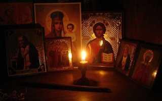Молитва от сглаза и зависти
