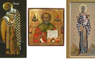 Молитвы Николаю Чудотворцу о помощи в делах