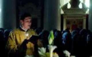 Томас православной церкви