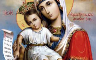 Икона божьей матери достойно есть: история, значение, в чем помогает