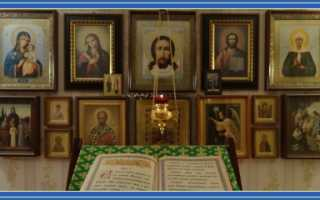 Молитва по соглашению расписание: Акафисты (молитвы)