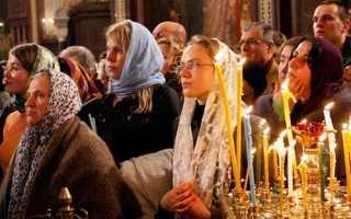 8 января — какой праздник православный: Собор Пресвятой Богородицы
