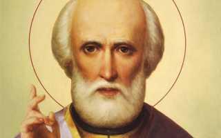 История жизни Святого Николая Чудотворца