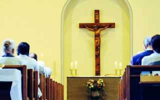 Православный церковный календарь на январь 2020