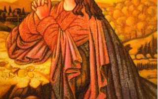Как правильно читать молитву Отче Наш дома