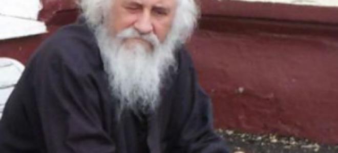 Российская православная церковь