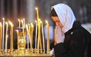Молитва о грехах своих сильная