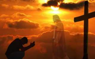 Молитва Честному Кресту: в каких случаях читать