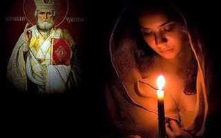 Молитва николаю чудотворцу о помощи в учебе