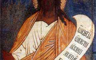 16 января православный праздник: православные праздники в январе 2020 года