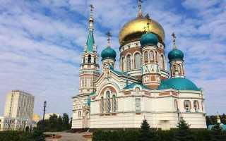 Свято троицкая православная церковь