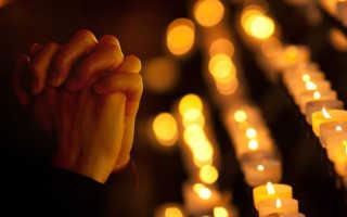 Утренние молитвы: сборник православных молитв