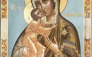 Молитва о здоровье внука самая сильная