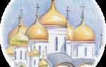 Житие матроны московской читать