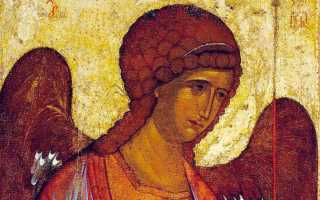 Молитва архангелу михаилу очень