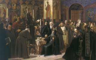 Раскол русской православной церкви: раскол русской православной церкви