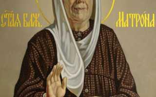 Молитва спиридону о деньгах